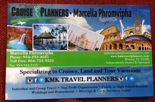 <b>Travel? Vacation? Business?  Call Us or Click Here</b>